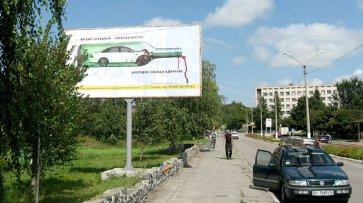 На дорогах Полтавской области разместили профилактические биллборды