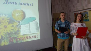 День знаний в Кременчугской воспитательной колонии
