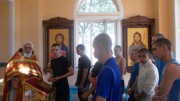 Воспитанники Кременчугской воспитательной колонии отметили Праздник Усекновения главы Иоанна Крестителя