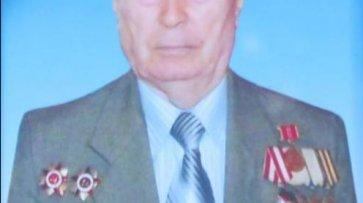 Кременчуг попрощался с героем Великой Отечественной войны Андреем Алексеевичем Счастливым