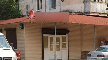 Фото Управления защиты экономики в Полтавской области