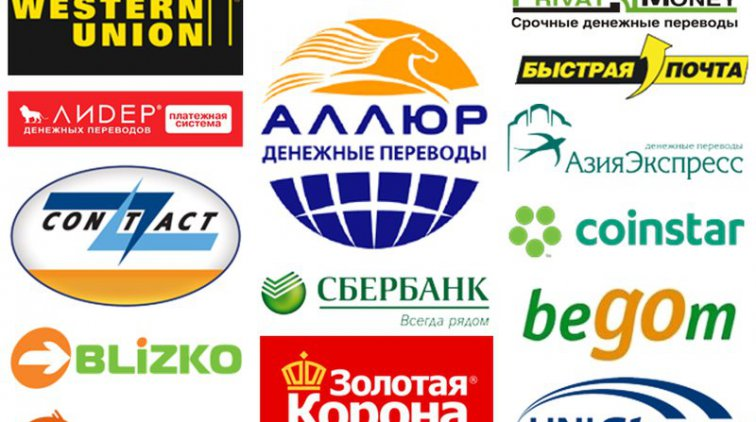 Как сделать онлайн перевод на украину