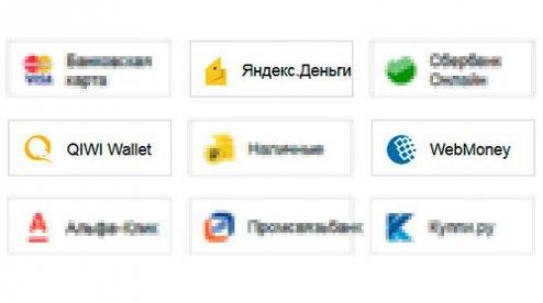 Нацбанк запретил вУкраинском государстве веб мани и«Яндекс.Деньги»