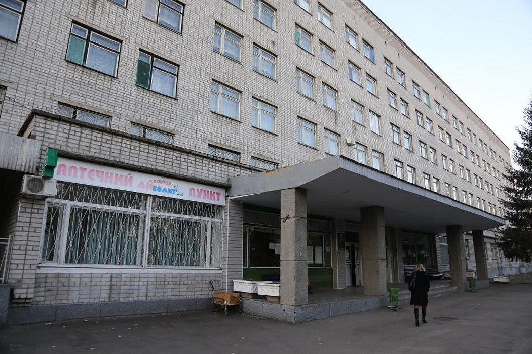 33 городская поликлиника минск