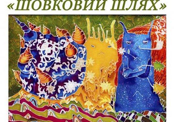 В картинной галерее Натальи Юзефович откроется выставка батика Инны Мосиенко