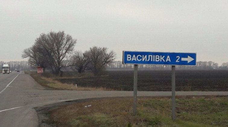 Фото пресс-службы прокуратуры Полтавской области