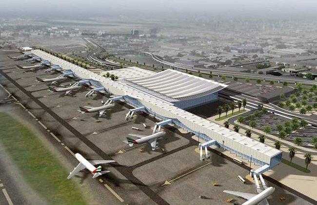 Аэропорт в Кременчуге