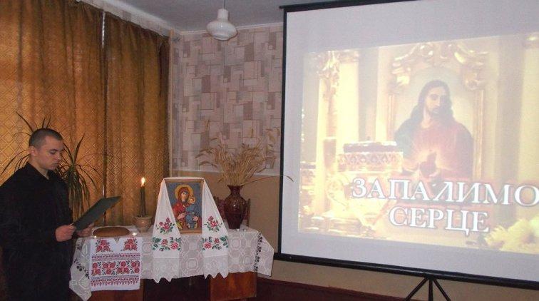Воспитанники Кременчугской воспитательной колонии почтили память жертв Голодомора