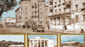 Подведены итоги литературно-краеведческого конкурса «История Кременчуга глазами моих родных»
