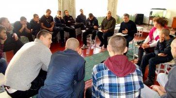 Духовное развитие воспитанников Кременчугской воспитательной колонии