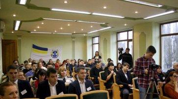 В Кременчуге состоялся круглый стол «Конституционная реформа на современном этапе: перспективы реализации»