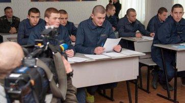 Кременчугскую воспитательную колонию посетил замминистра юстиции Денис Чернышов