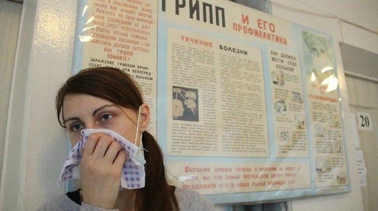 Кременчугские медики уверяют, что лабораторного подтверждения гриппа в городе нет
