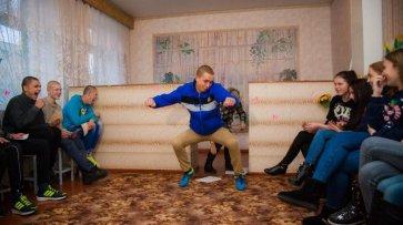 В Кременчугской воспитательной колонии провели конкурсно-развлекательную игру «Идеальная пара»