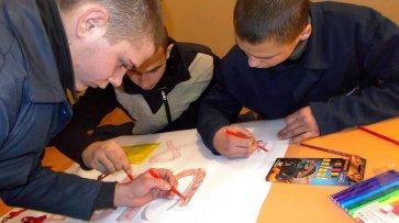 Воспитанники Кременчугской воспитательной колонии рисовали социальную рекламу
