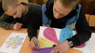 Воспитанники Кременчугской воспитательной колонии учились создавать гармоничные взаимоотношения в семье