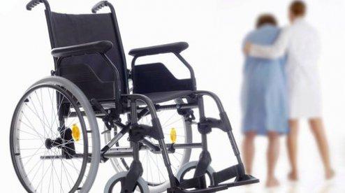 Выплаты по уходу за психическими больными дом престарелых мамонтово