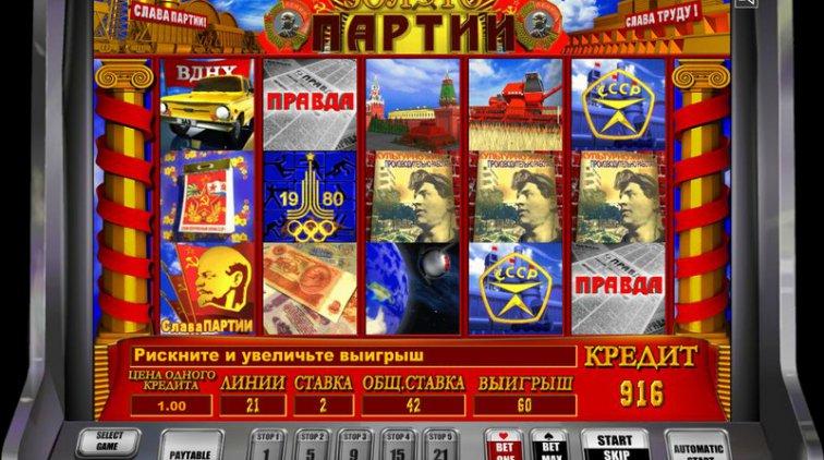 Стб игровые автоматы бесплатные игровые русские аппараты