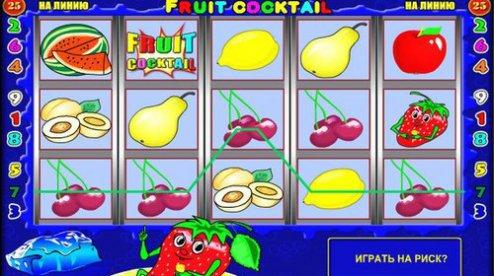 Скачать казино онлайн