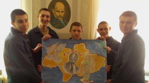ВКиеве показали крупнейшего вмире «Кобзаря»