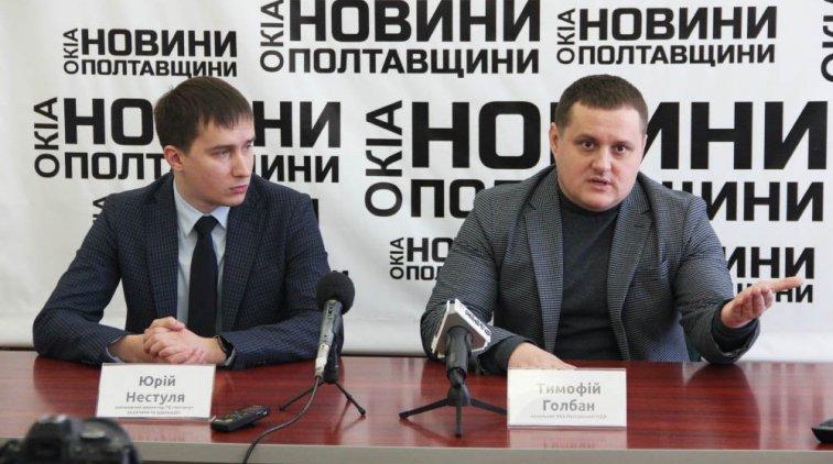 Юрий Нестуля и Тимофей Голбан. Фото пресс-службы Полтавской ОГА