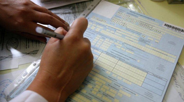 Оформление больничного листа: законодательные основы