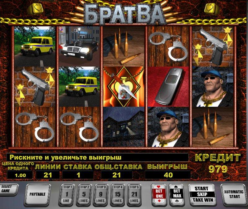 бесплатные игры в автоматы джо казино ру без регистрации
