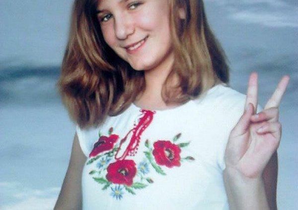Разыскивается Анастасия Палий, 2004 года рождения, жительница села Малые Солонцы