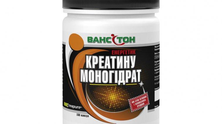 Ванситон Креатина моногидрат