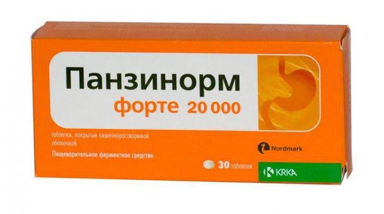 лекарственное средство от пигментных пятен