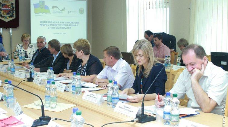 Участники форума. Фото пресс-службы Полтавской ОГА