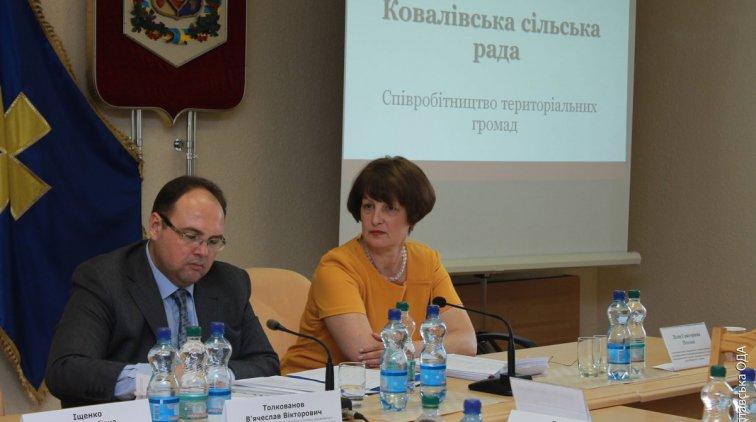 Обсуждение реализации проектов. Фото пресс-службы Полтавской ОГА