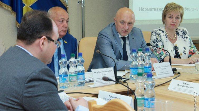 Во время форума. Фото пресс-службы Полтавской ОГА
