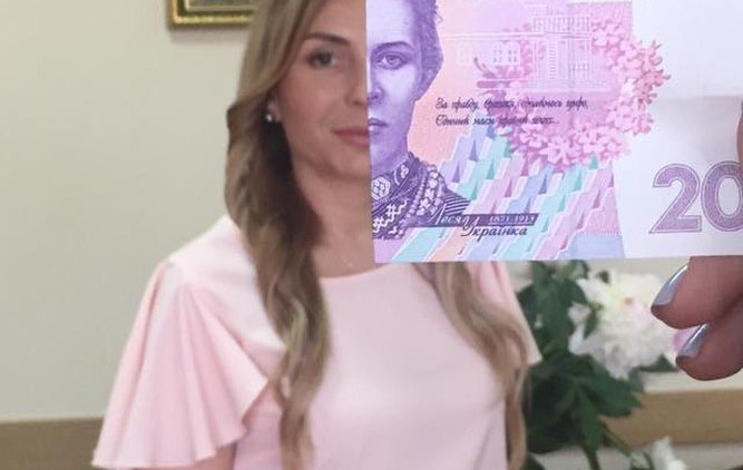 Инна Ищенко. Фото пресс-службы Полтавской ОГА