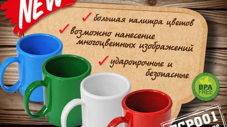 Заказать керамические чашки на Uson.com.ua