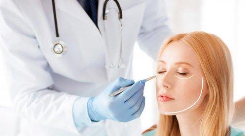 Пластическая хирургия в киеве цены, смотреть порно муж показывает жене хуй и дрочит