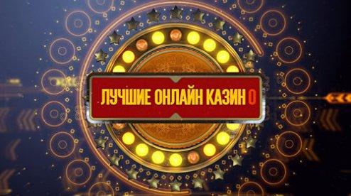 Яндекс игровые автоматы