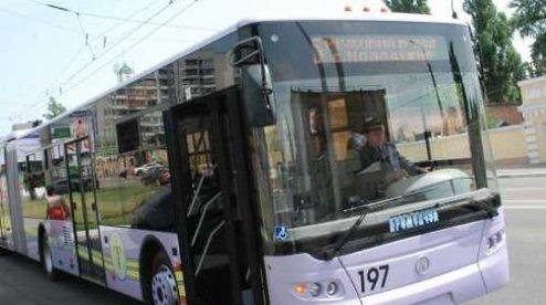 кременчуг троллейбус 6 расписание