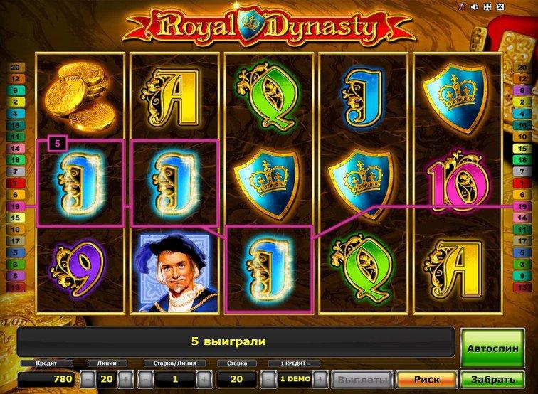 казино дрифт слоты с большой отдачей