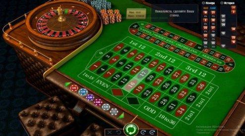 Как выиграть в казино онлайн рулетка какие игровые автоматы на тенерифе