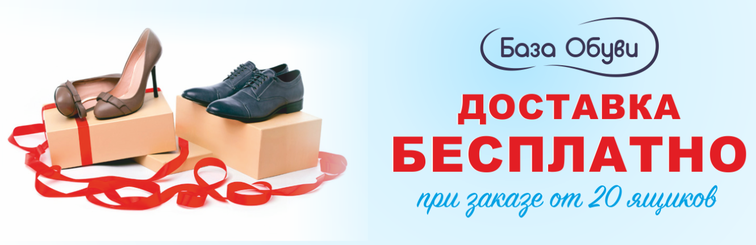 Можно ли сэкономить на покупке обуви  дельные советы для покупателей caf90ed87540d