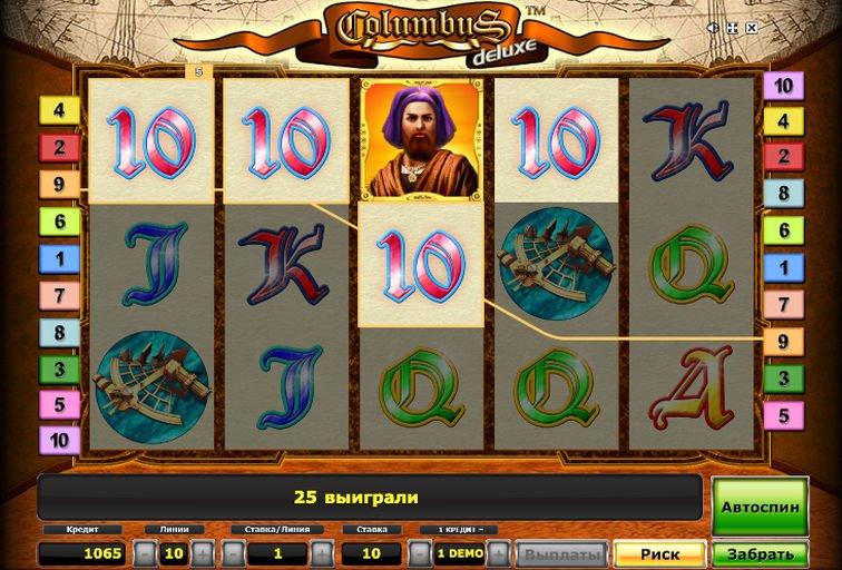 Отзывы о казино азарт плей