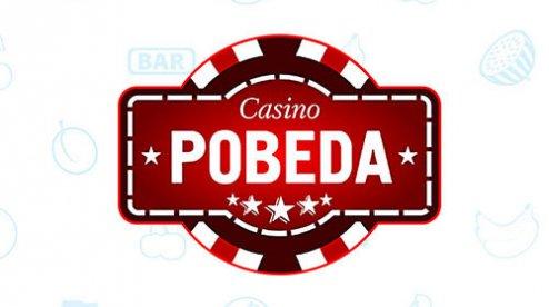 на казино победа играть деньги онлайн реальные