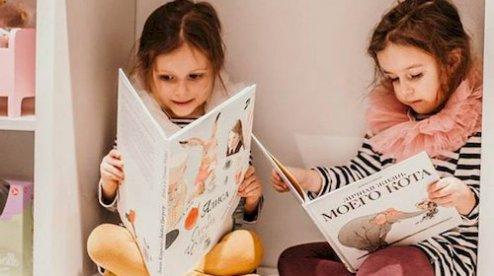 Как выбрать детскую книгу?