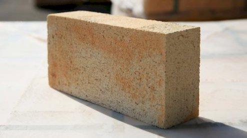 Смесь шамотная бетонная сшб 1 бетон в туле купить с доставкой