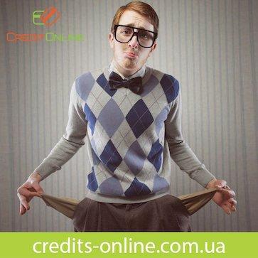 где взять кредит студенту украина какие банки дают ипотеку без первоначального взноса в 2020 году в москве