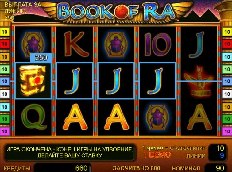 официальный сайт https casino pharaon club book of ra