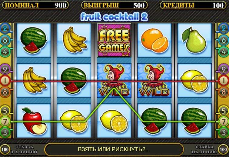 Green money игровые автоматы онлайн