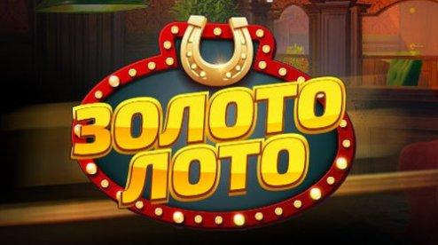 Мобильная версия казино Золото Лото: скачивание и установка приложения