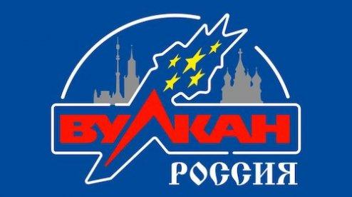 Вулкан Россия лучшие онлайн игры от Igrosoft, Novomatic, NetEnt